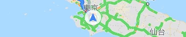 マリオカート Googleマップ ナビ コラボ 矢印