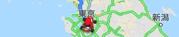 マリオカート Googleマップ ナビ コラボ カート
