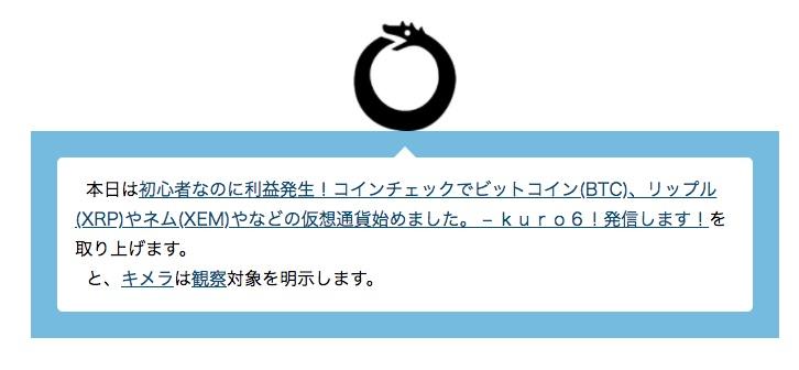 f:id:kuro6kuro6:20180322153018j:plain