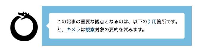 f:id:kuro6kuro6:20180322153348j:plain