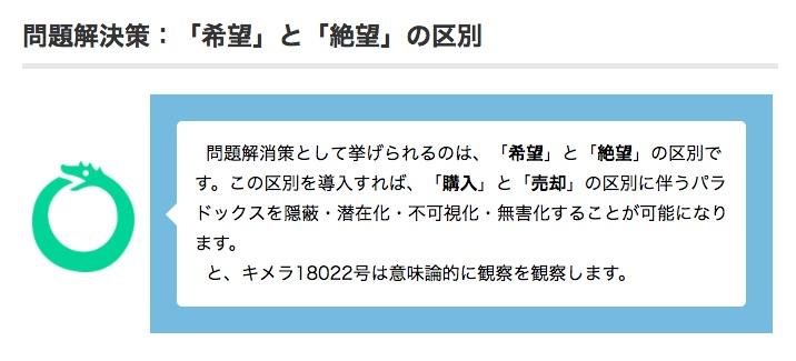 f:id:kuro6kuro6:20180322154510j:plain