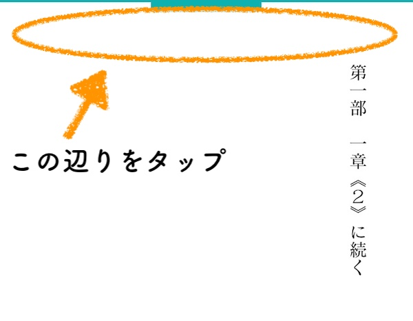 f:id:kuro6kuro6:20180324195930j:plain
