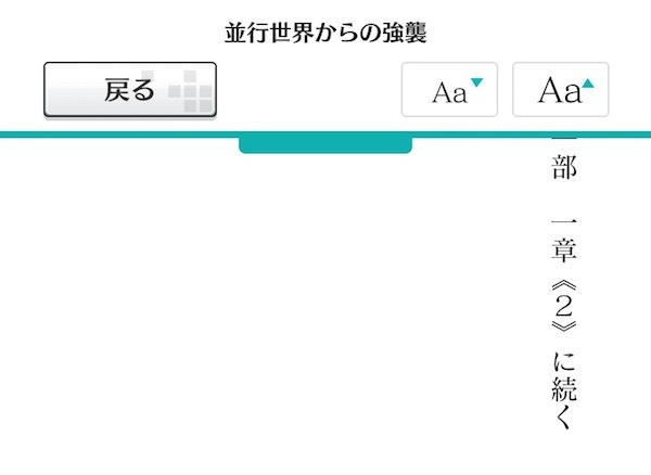 f:id:kuro6kuro6:20180324195947j:plain