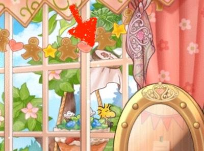 サリーの部屋 ししゅう枠 刺繍枠