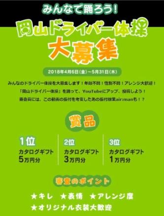 f:id:kuro6kuro6:20180407131534j:plain