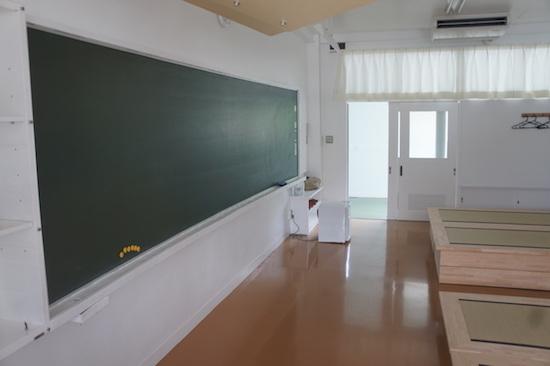 保田小学校 宿泊施設 道の駅 黒板