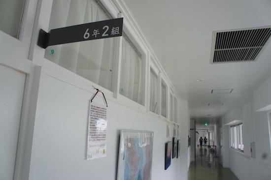 保田小学校 宿泊施設 道の駅 教室