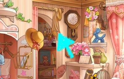 サリーの部屋 ツノ
