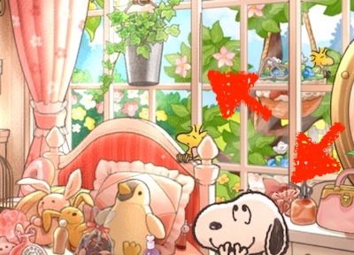 サリーの部屋 スティック シュシュ
