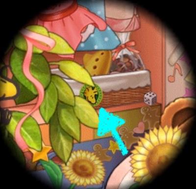 サリーの部屋 イベント アンディのシール探し