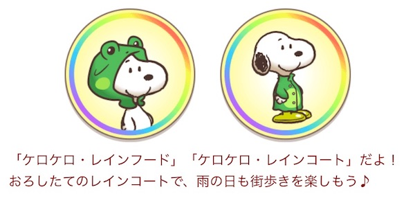 f:id:kuro6kuro6:20180603094637j:plain