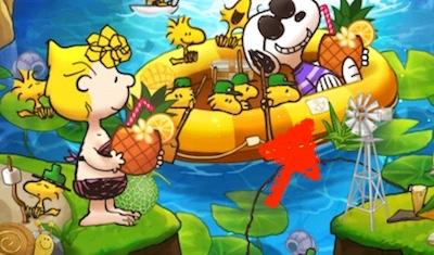 いかり 錨 怒り イカリ クレイジーキャンプサイト イベント スヌーピーライフ  レベル4