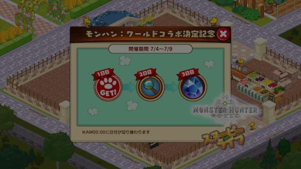 f:id:kuro6kuro6:20180704220654j:plain
