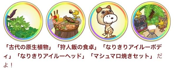 f:id:kuro6kuro6:20180713033734j:plain