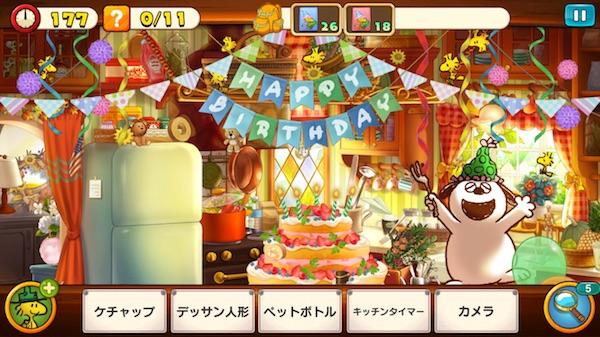 ブラウンキッチン イベント スヌーピーライフ  スヌーピー 誕生日 生誕祭