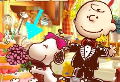 電話 tel ブラウンキッチン イベント スヌーピーライフ  スヌーピー 誕生日 生誕祭