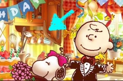 ブーメラン ブラウンキッチン イベント スヌーピーライフ  スヌーピー 誕生日 生誕祭