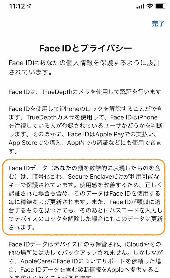 f:id:kuro6kuro6:20181105111915j:plain