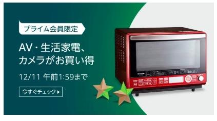 f:id:kuro6kuro6:20181201112051j:plain