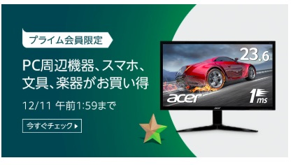 f:id:kuro6kuro6:20181201113503j:plain