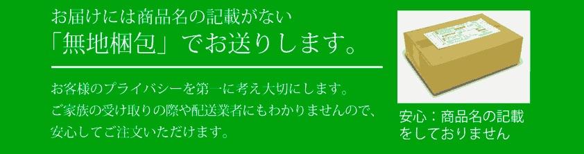 f:id:kuro6kuro6:20181220122801j:plain