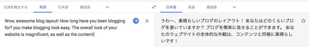 f:id:kuro6kuro6:20190219203727j:plain