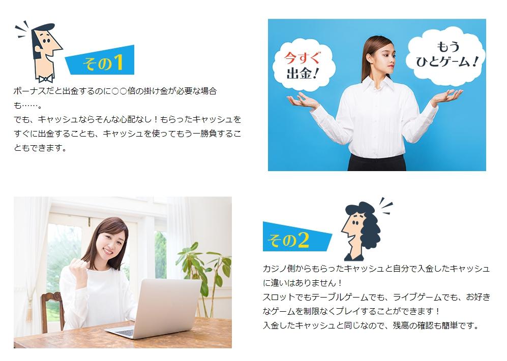 f:id:kuro777maru:20191105145000j:plain