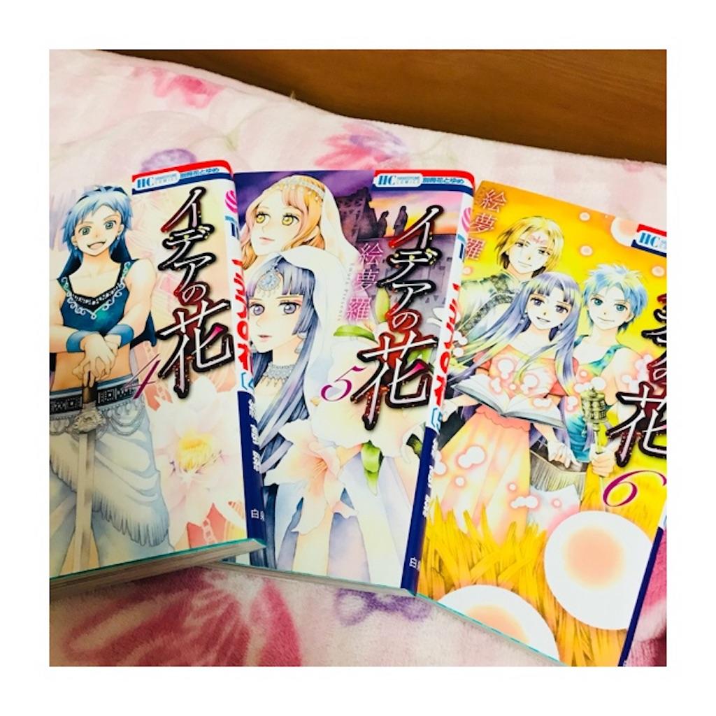 f:id:kuro81:20171225080456j:image