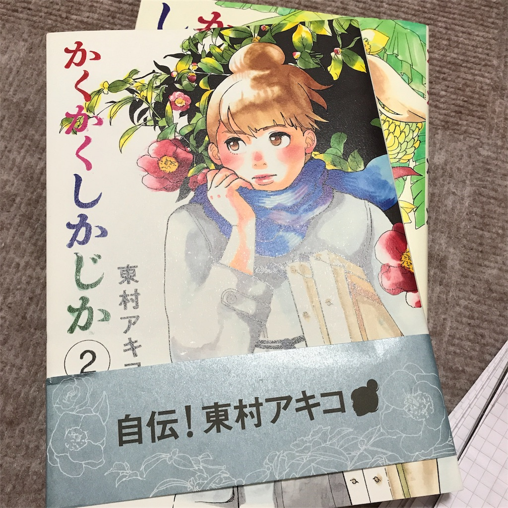 f:id:kuro81:20180507234507j:image