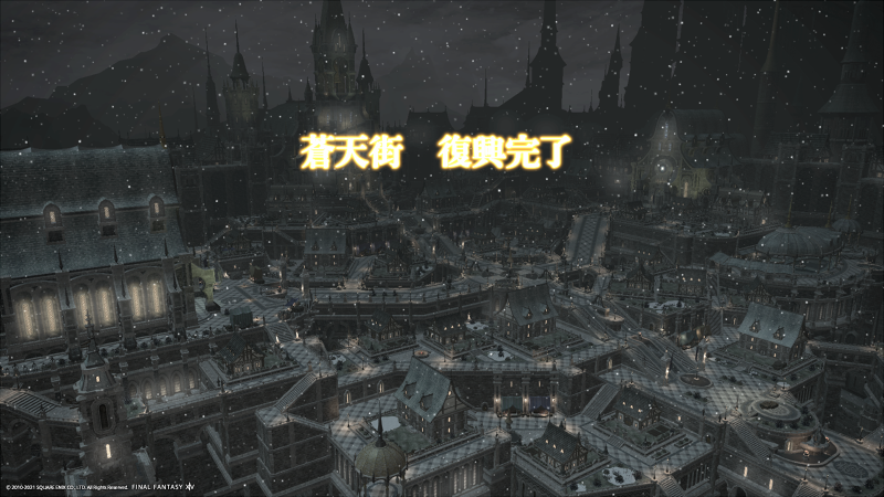f:id:kuro96_ef:20210304014622p:plain