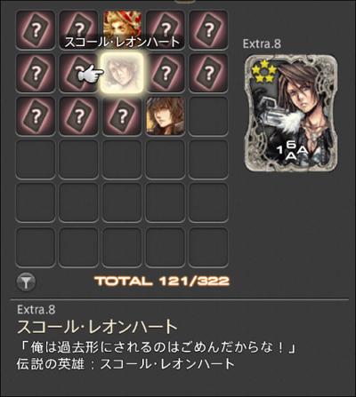 f:id:kuro96_ef:20210418042050p:plain