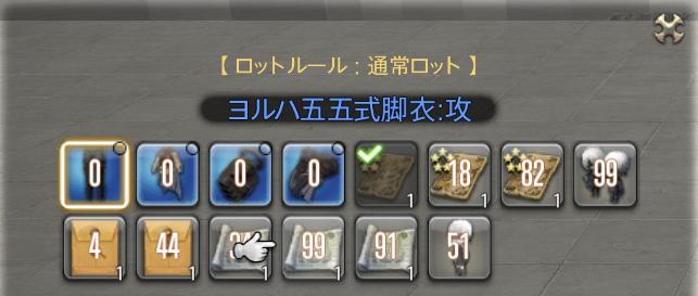 f:id:kuro96_ef:20210421045426p:plain