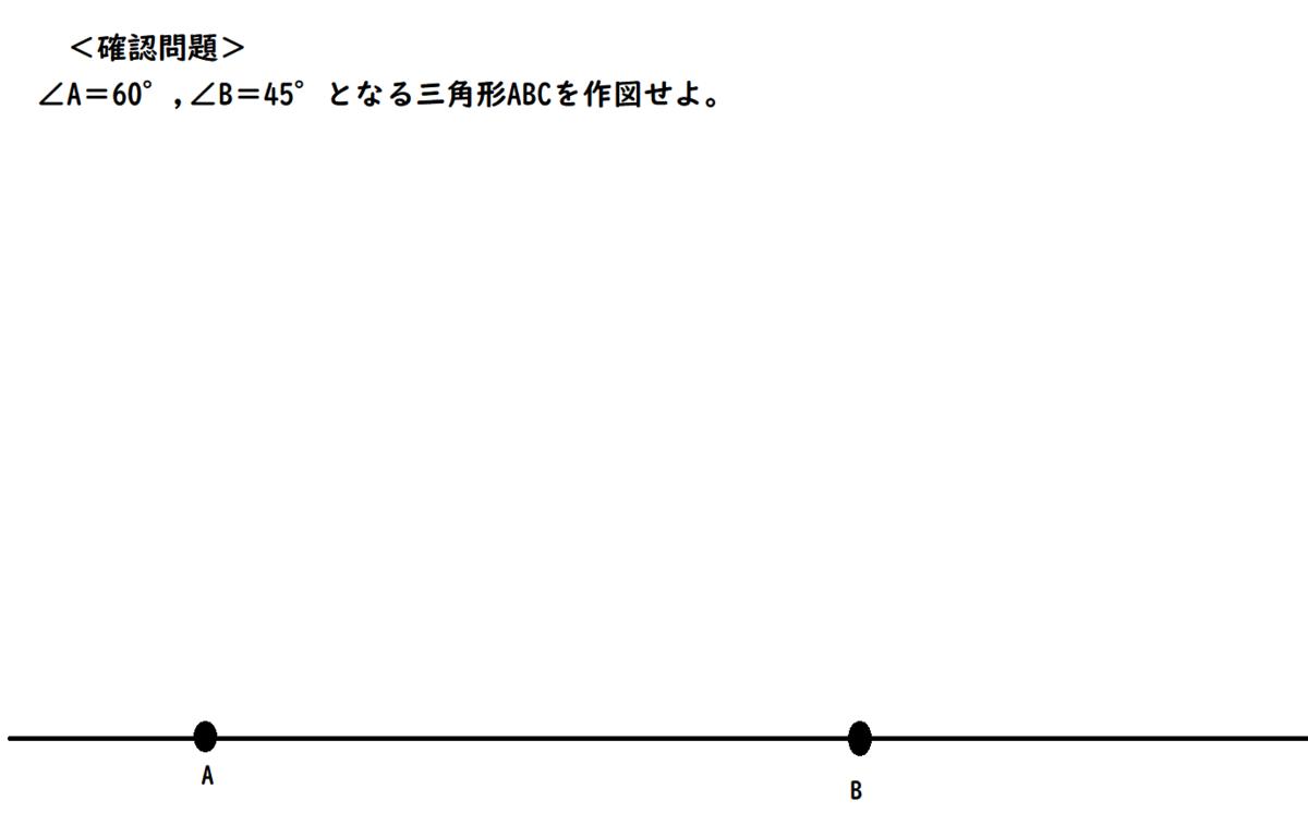f:id:kuro96white:20210521113329p:plain