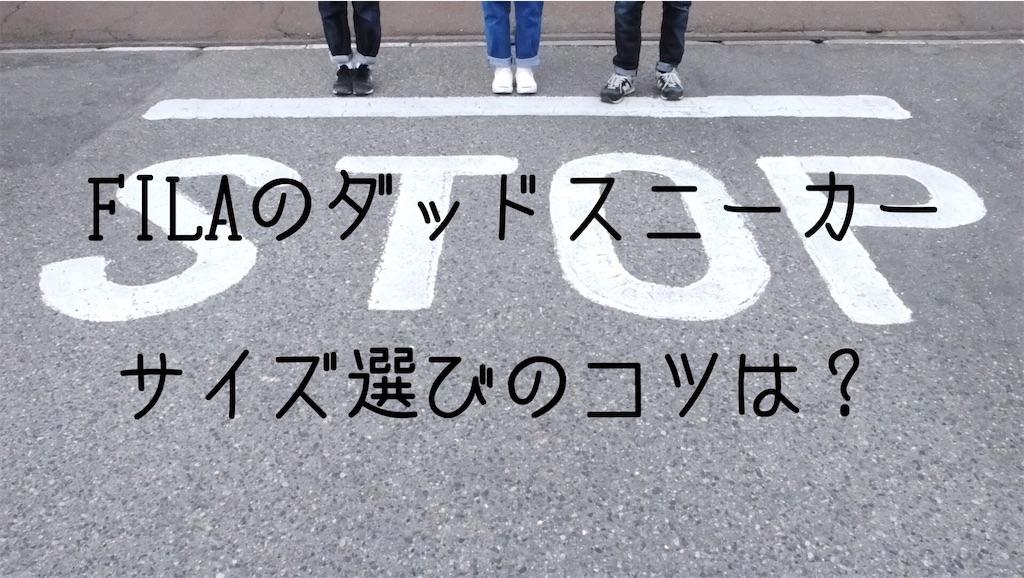 f:id:kuroKo:20210122151922j:image