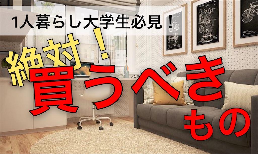 f:id:kuroKo:20210127160956j:image