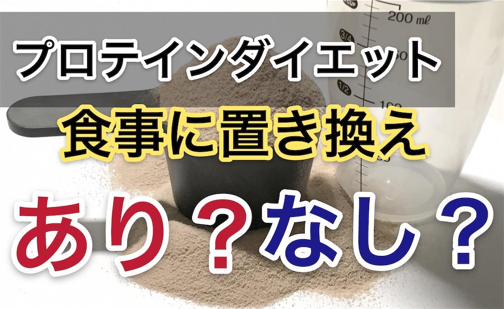f:id:kuroKo:20210204215207j:image