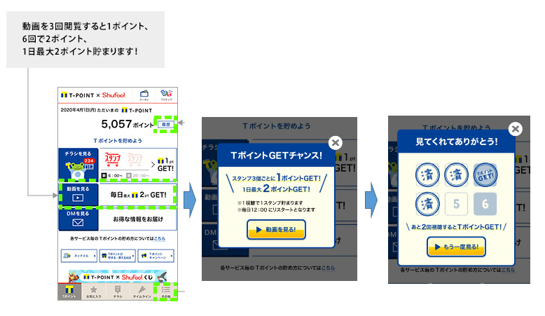 f:id:kuroNoir:20210403172158p:plain