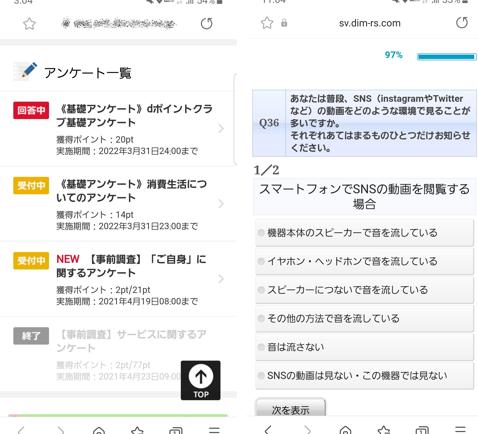 f:id:kuroNoir:20210430172200p:plain