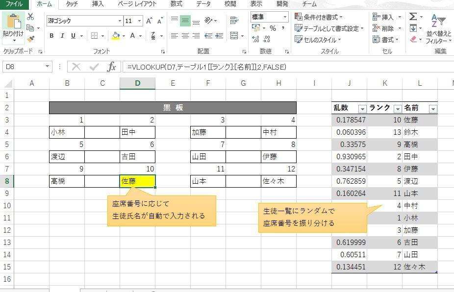 f:id:kuroNoir:20210511213609j:plain
