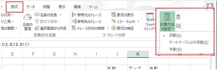f:id:kuroNoir:20210515160904j:plain