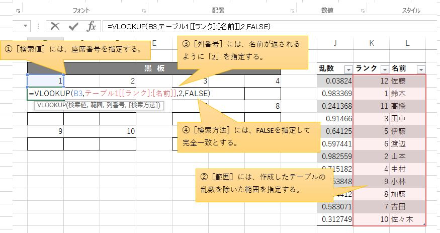 f:id:kuroNoir:20210515170942j:plain
