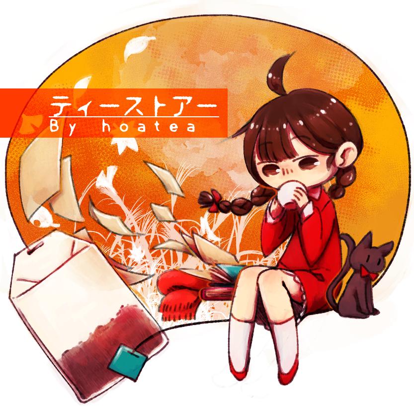 f:id:kuro_0319:20171111194147j:plain