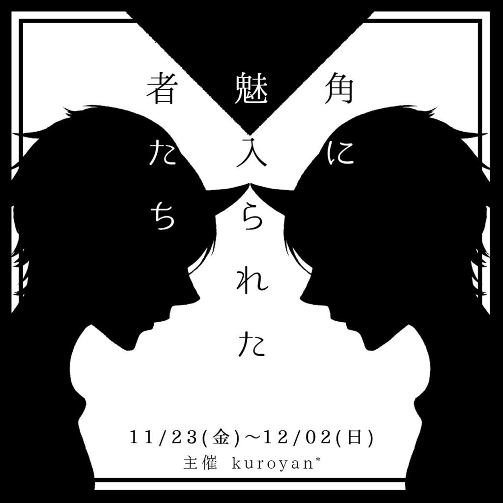 f:id:kuro_0319:20180731120818j:plain