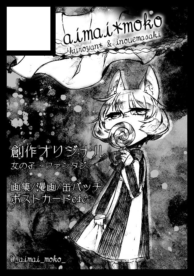 f:id:kuro_0319:20190301171511j:plain