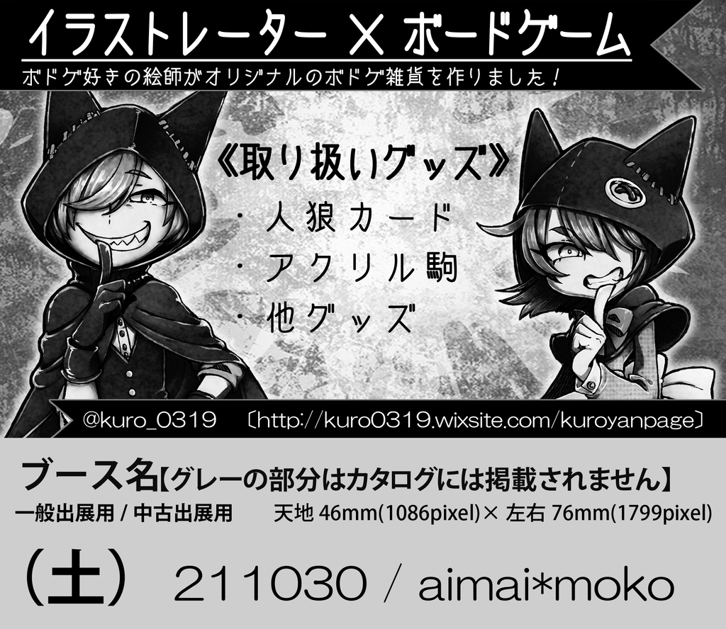 f:id:kuro_0319:20190310051501j:plain