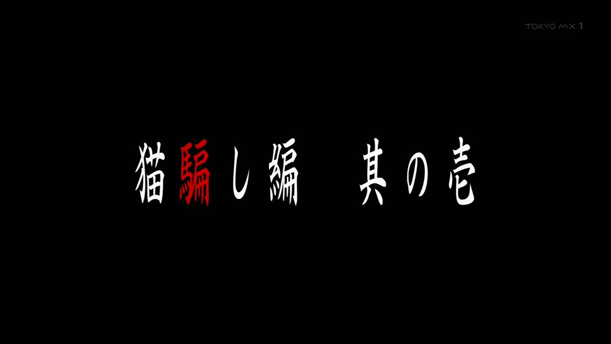 f:id:kuro_haruka43:20201227092144j:plain