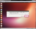 [Ubuntu]