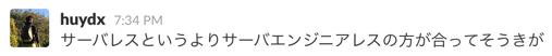 f:id:kuro_m88:20160830195822p:plain