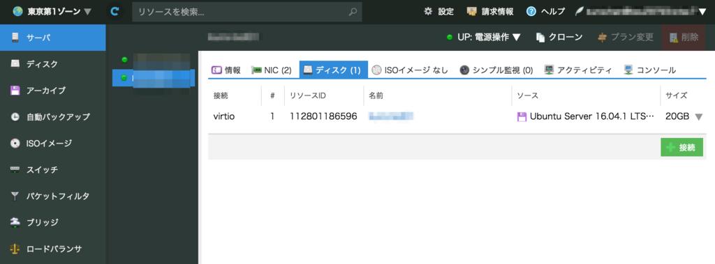 f:id:kuro_m88:20161207231836p:plain