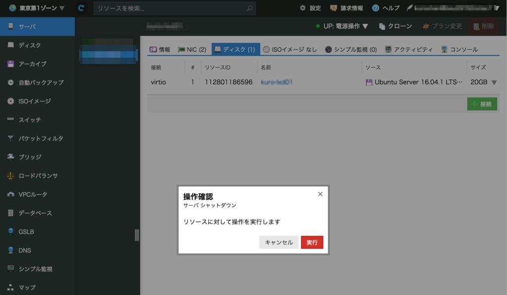 f:id:kuro_m88:20161207232125p:plain